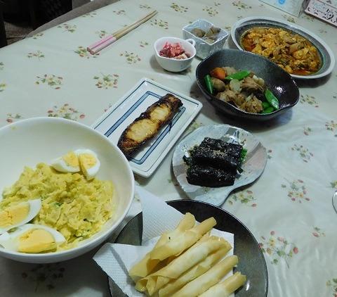 3月11日の夕食