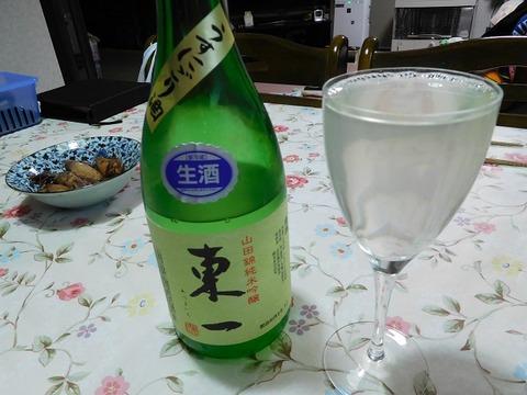 東一・純米吟醸生酒