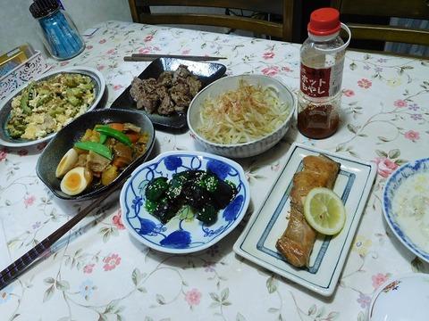 12月4日の夕食