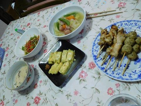 1月17日の夕食
