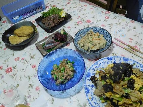 9月29日の夕食