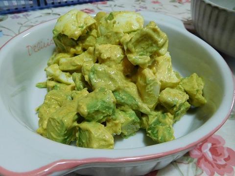 アボガドと煮卵のカレーサラダ