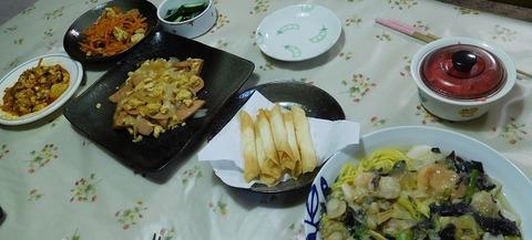 9月13日の夕食