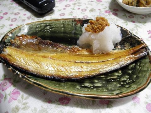 ホッケ焼き魚