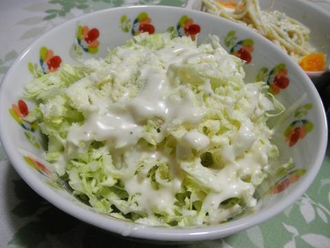 キャベツのゴルゴンゾーラサラダ