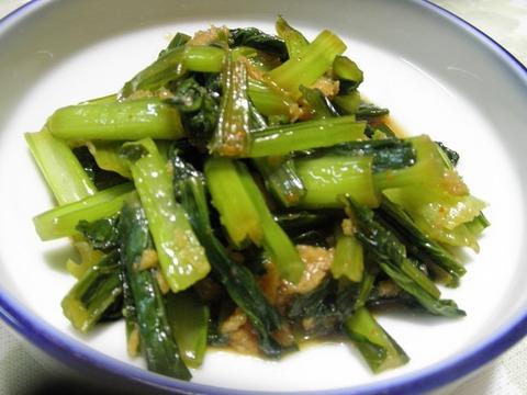 小松菜と松山揚げの煮もの