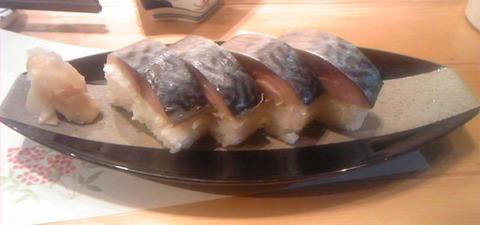 サバ棒寿司