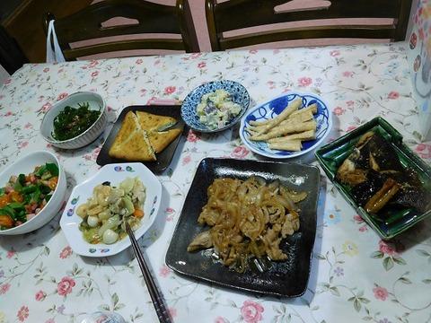 4月13日の夕食