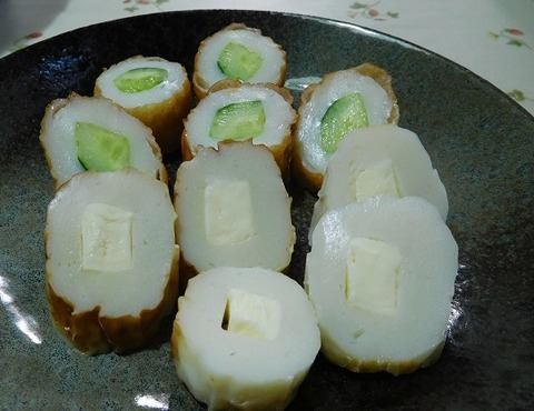 チーズときゅうり入り竹輪