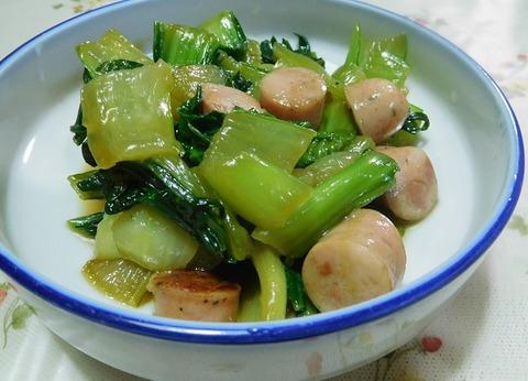 小松菜とウインナー炒め