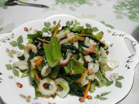 ちくわと野菜の和え物