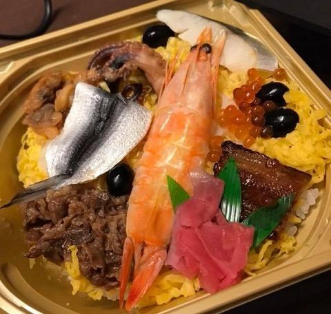 祭り寿司・極
