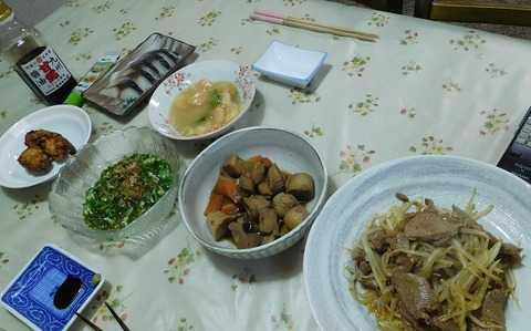 9月20日の夕食