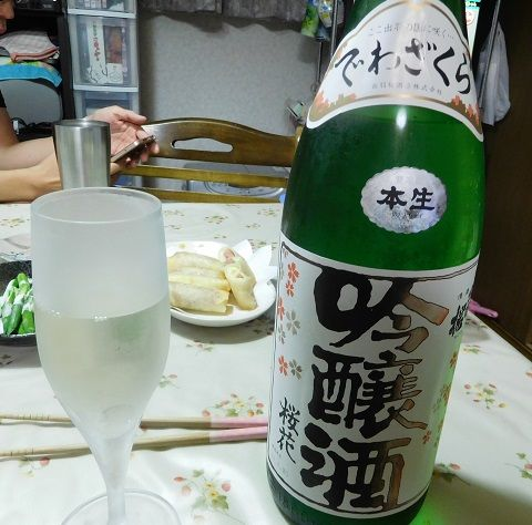 出羽桜・純米吟醸・桜花