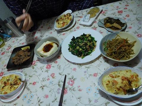 4月5日の夕食