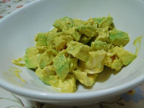 アボガドと煮卵のカレー和え