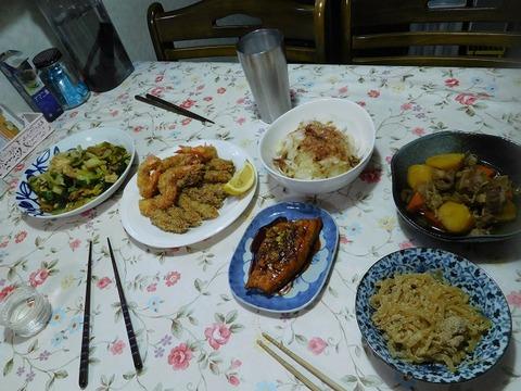4月3日の夕食