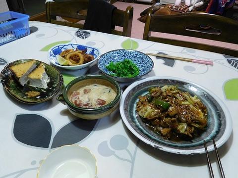 2月19日の食卓