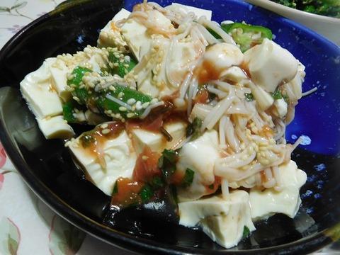 豆腐とえのきとオクラの梅和え