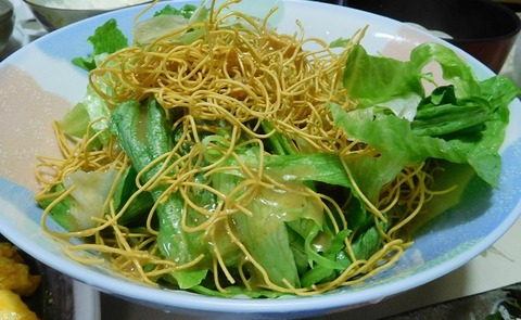 バリ麺サラダ