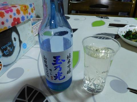 純米吟醸・玉の光
