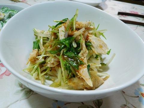 水菜と若鶏サラダ。