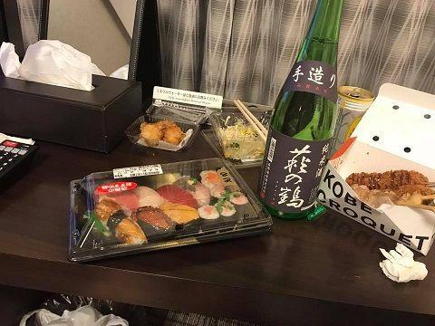 萩の鶴純米