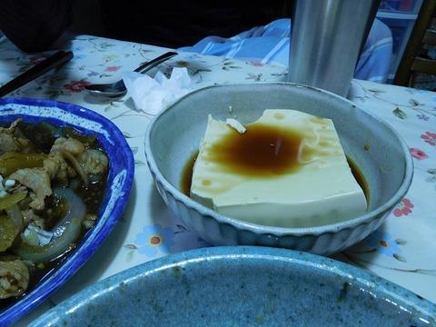 ジャンボ絹ごし豆腐