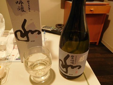 純米吟醸・蓬莱泉