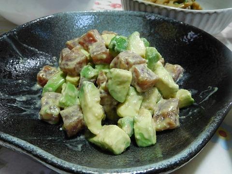 鮪とアボガドのサラダ