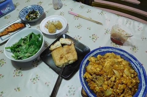 1月9日の食卓