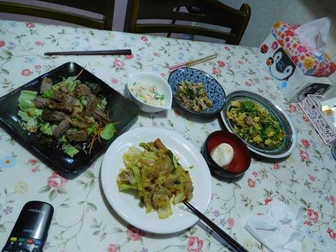 12月27日の夕食