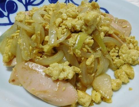 魚肉ソーセージの卵炒り