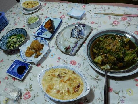 11月26日の夕食