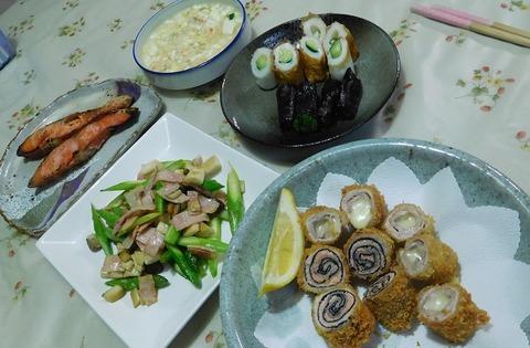 3月20日の夕食