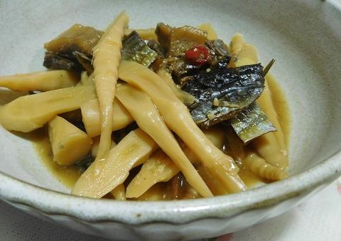 筍と身欠きにしんの味噌煮