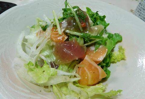 鮭と鮪のカルパッチョサラダ