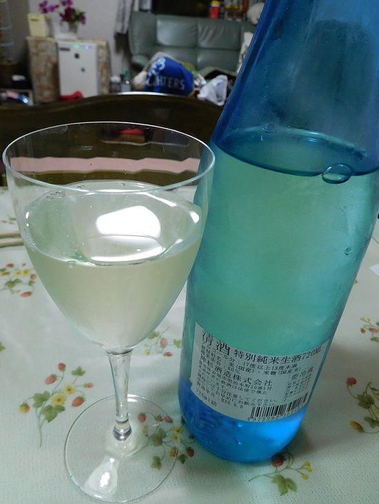 神杉酒造・特別純米生酒