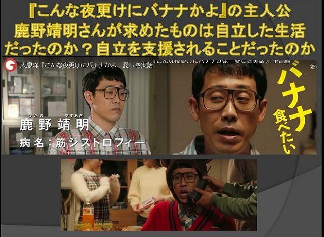 3/9大分県個別ケア研究会主催講演会