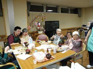 年取りの宴5