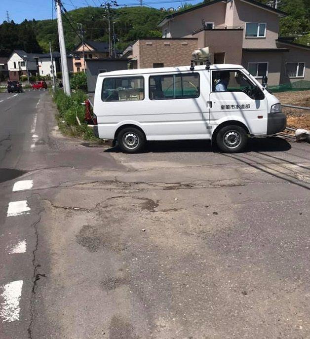 室蘭市職員の迷惑駐車