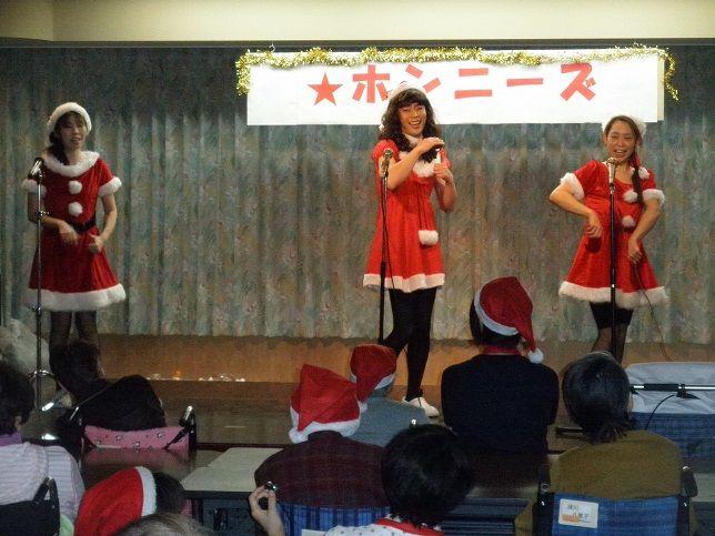 クリスマスパーティー (2)