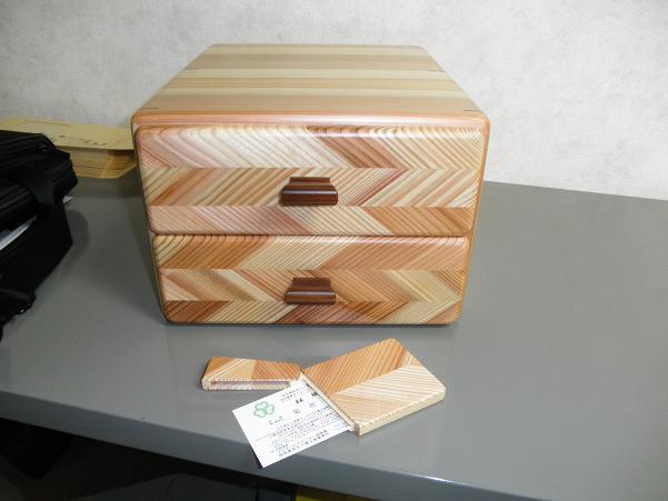 登米市もくもくハウス木工品