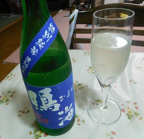鳴海・特別純米直詰め生