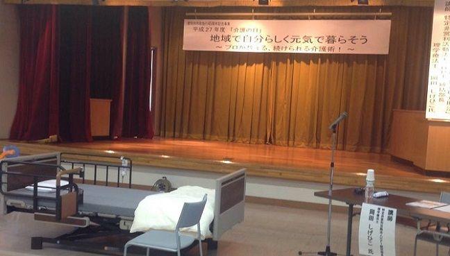 岡田しげひこ氏講演