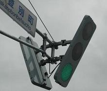 縦型信号機2