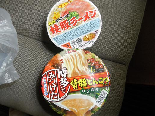 九州カップ麺