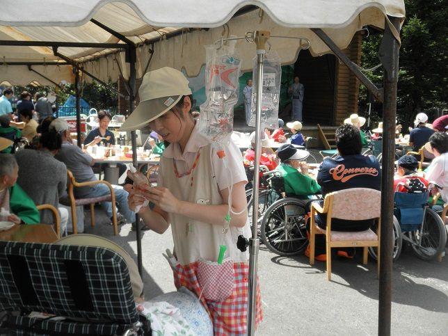 緑風園まつり2014-15