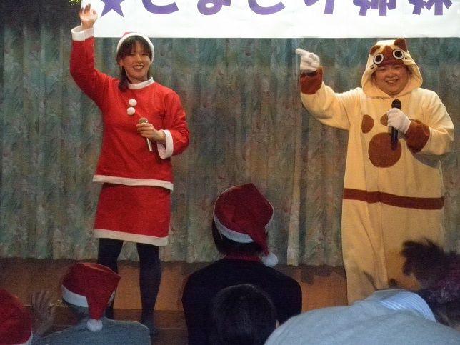 クリスマスパーティー (8)