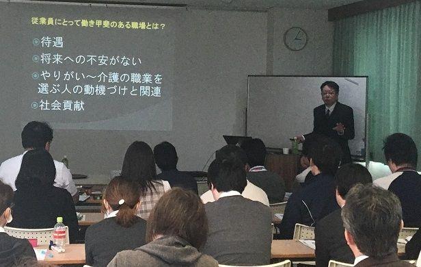 社会医療法人・清風会職員研修2
